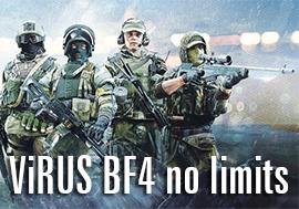 ТАНК НА С Battlefield 4